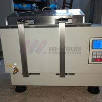 水浴血液化漿機CYSC-4冰凍血漿解凍箱6聯