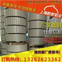 上海韻哲生產銷售LG1氧化鋁板