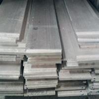 進口原料7075鋁排市場價、鋁合金扁條