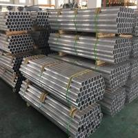 A7075-T61模具铝棒抗拉强度