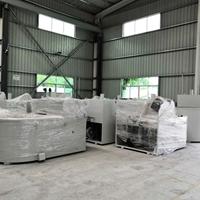 500kg燃气熔铝炉_工业炉