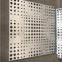 雨花店墙面15孔-5厘孔铝单板新潮之品