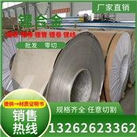 LiCl-0合金锂板锂棒厂家报价
