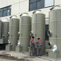 酸碱废气处理塔喷淋塔废气净化设备