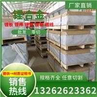 Li2CO3-04氧化锂板 锂棒 锻锂