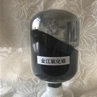 熱噴涂氧化鋁鉻復合粉