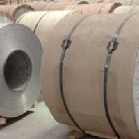 電廠化工廠專項使用保溫防銹鋁皮