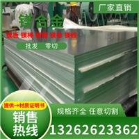 K1A镁线 镁型材