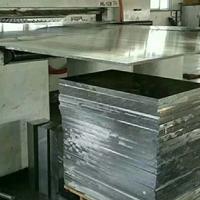 河南1A90鋁板現在的價格是多少