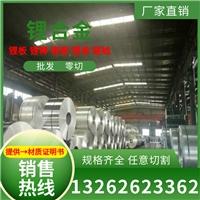 Li2CO3-2航空锂合金