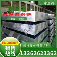 EN-MC21230鎂錠