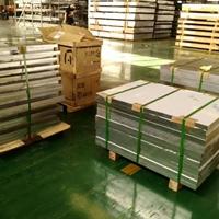 河南1A80铝板现在的价格是多少