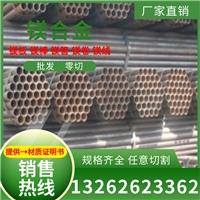 EN-MC21220镁锭