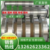 Li2CO3-05锂箔