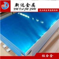 1275气焊铝板 1275 热轧纯铝板