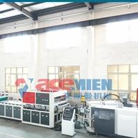9151830型中空塑料模板生产线