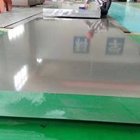 河南1050铝板现在的价格是多少
