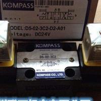 KOMPASS換向閥D4-03-3C3-A25