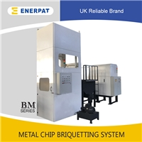 廠家直銷CNC金屬切屑壓塊機
