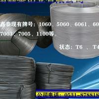 濟南鋁線焊接專用鋁線1060 T4 廠家供應