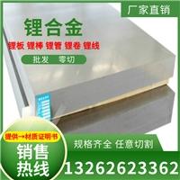 Li2CO3-04进口锂箔