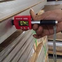 河南1060铝板现在的价格是多少