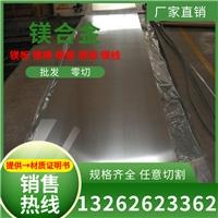 EN-MC21120镁箔