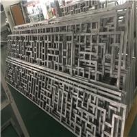 天河區商場定制鋁窗花-使用鋁型材鋁花格