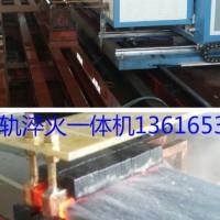 數控銑床淬火廠家工作臺導軌硬軌淬火設備