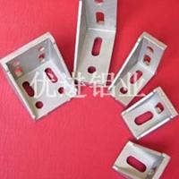 供應角件鋁角碼 鑄直角座 鋁材配件