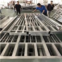 客运站木纹铝窗花-铝型材铝花格 厂家生产