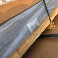 生產廠家供應幕墻板、純鋁板、合金鋁板