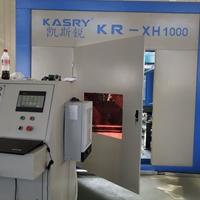 凱斯銳H型鋼二次生產線 型材加工設備