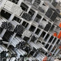 2021進口鋁棒 鋁棒工廠2021