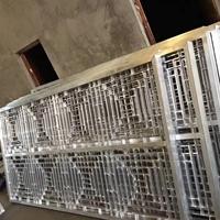 木纹铝窗花-铝花格-铝窗花厂家定制美工