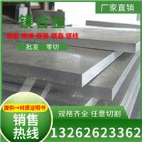 上海韵哲生产销售QE22S镁箔