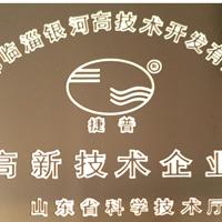 DBC陶瓷覆铜板