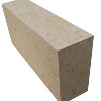 一級高鋁磚 75含量高鋁磚廠家直銷