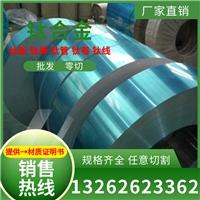 上海韻哲CP-70鈦型材