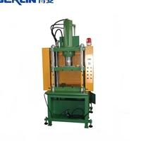 廠家直銷現貨106K壓鑄件快速液壓機