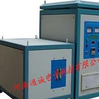 高频感应加热设备HY-40