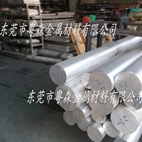 热卖优质硬铝5056轧制铝棒 切割加工