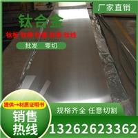 G(6Al-2Sn-4Zr-2Mo)钛合金硬度