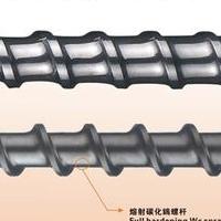 吹膜机螺杆长得好还是短的好