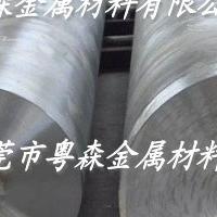厂家现货5005空心铝棒 优质铝棒