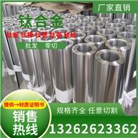 5Al-2.5Sn(ELI)钛型材