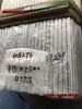國標環保6060鋁棒多少錢一公斤
