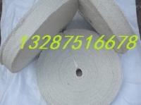 昊阳陶瓷纤维带生产