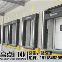 装卸货码头仓储物流设备厂家