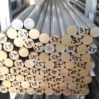 6060鋁棒批發 廠家直銷6060鋁棒
